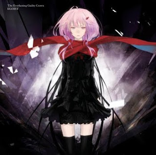 Guilty Crown OP2 Single - The Everlasting Guilty Crown