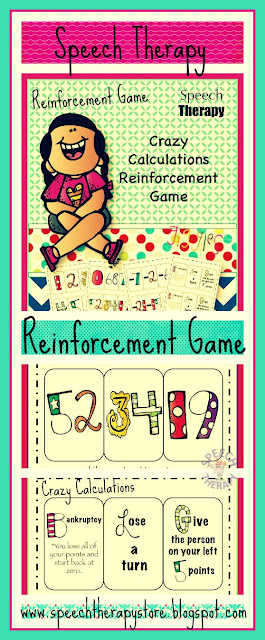 reinforcement game