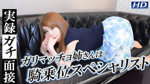Gachinco gachi1007 ガチん娘!gachi1007 惠 -実録ガチ面接98- R2JAV Free Jav Download FHD HD MKV WMV MP4 AVI DVDISO BDISO BDRIP DVDRIP SD PORN VIDEO FULL PPV Rar Raw Zip Dl Online Nyaa Torrent Rapidgator Uploadable Datafile Uploaded Turbobit Depositfiles Nitroflare Filejoker Keep2share、有修正、無修正、無料ダウンロード