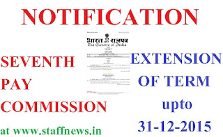 7thcpc+term+extension+notification-available-here