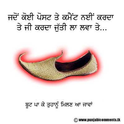 SIKH WALLPAPER, SIKH COMMENTS WALLPAPER, KHANDA WALLPAPER, SIKHISM