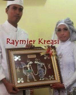 Mahar Wayang