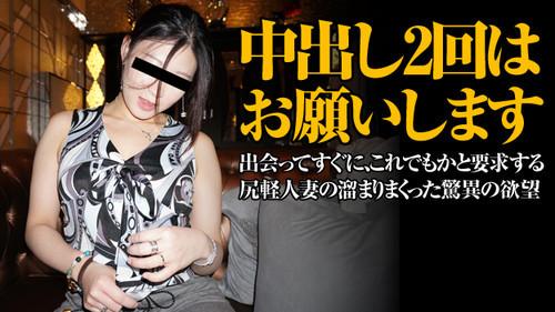 JAV Uncensored12228 110715 525 Natsuki Sugiura
