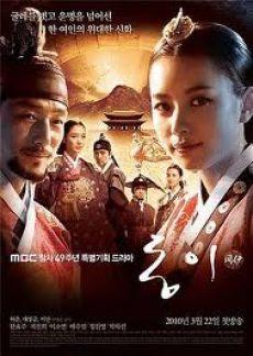 Hoàng Cung Dậy Sóng - Dong Yi