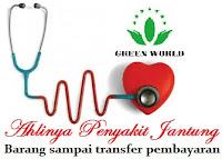 obat pennyakit jantung herbal