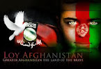 Pray For Afghanistan