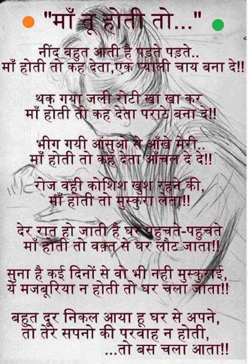 Mami Ko Power Plus Khilkar Raatbhar Choda | .