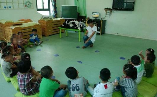 Beginilah Pendidikan Seks Pada Budak Tadika di China