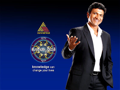 Puneeth Rajkumar in Kannadada Kotyadipathi