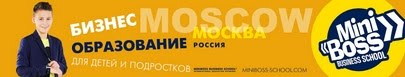 OFFICIAL WEB SITES MINIBOSS MOSCOW (RUSSIA) 1