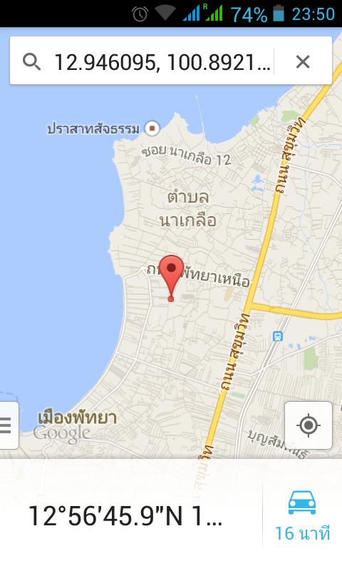 gps tracking ชลบุรี