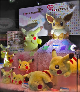 I Love Eevee Sereies Large Eevee Plush Banpresto from @BANPRE_NOW