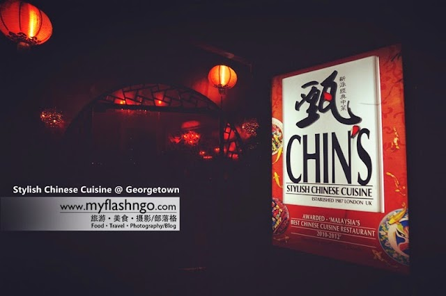 槟城美食 | 充满艺术气息的 《甄新派经典中菜》 馆