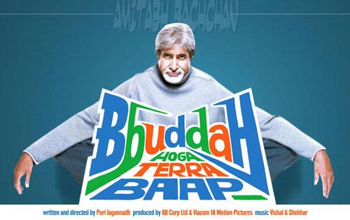 Bbuddah-Hoga-Terra-Baap%20%28Ringtones%2