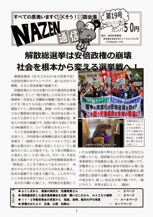 http://4754e3a988bc1d78.lolipop.jp/pdf/tsushin19.pdf