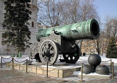 mortir terbesar rusia