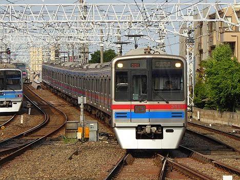 京成電鉄 アクセス特急 成田空港行き 3800形