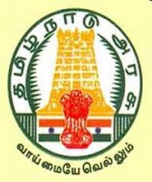 Tamil Nadu Plus Two Results 2013