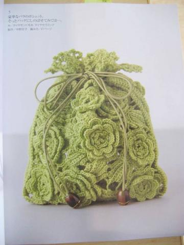 Picasa Crochet Patterns http://get-free-crochet-patterns.blogspot.com/2012/03/free-crochet-patterns-for-purses.html