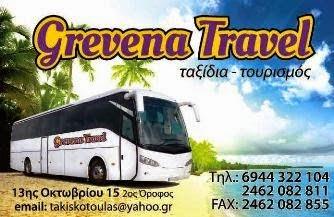 Grevena Travel : Κλείστε θέση ΤΩΡΑ..