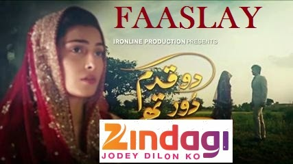 Faaslay Upcoming Zindagi tv Show Wiki Story| Star cast | Trailors | Timing |Title Song