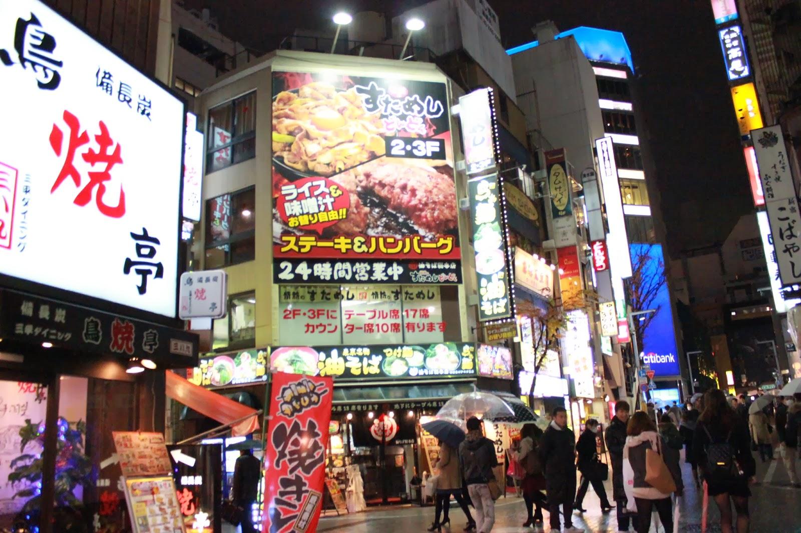 Shinjuku Restaurants