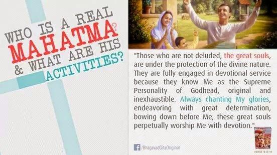 Bhagavad Gita - Who is real mahatma