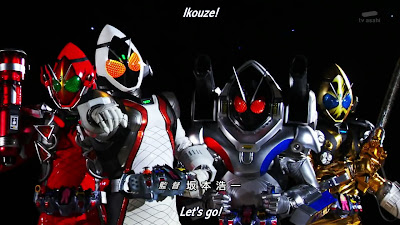 Kamen Rider Fourze All States