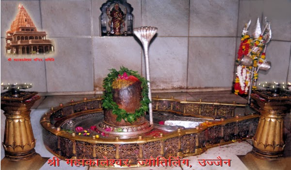 Shri Mahakaleshwar Jyotirlinga Image - Find On Web