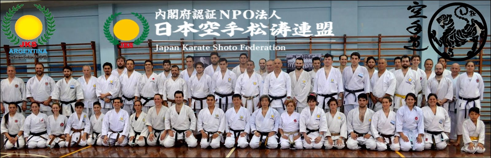Shotokan Argentina JKS - japan karate Shoto renmei