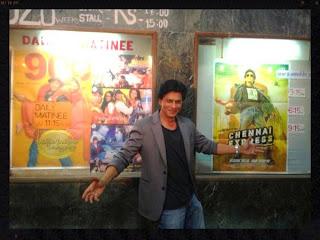 SRK Celebrates Independence Day &  Visits Maratha Mandir
