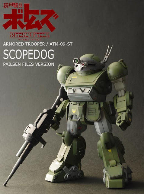 Scopedog Paisen Files Version