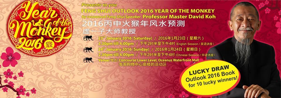 Feng Shui Master meja rasa kk feng shui outlook 2016 year of the monkey by