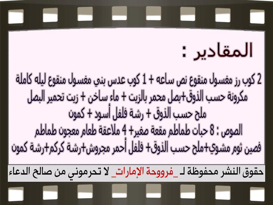 http://2.bp.blogspot.com/-bsMVPWeIKMM/VjiRDF4zBoI/AAAAAAAAYQw/Bus5kKtFNfI/s1600/3.jpg