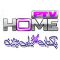 http://home.ptv.com.pk/