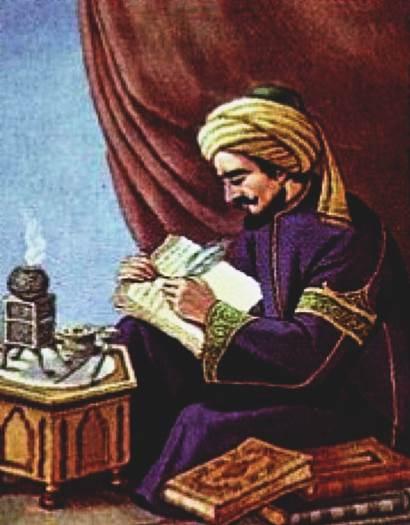 Gambar Al Kindi seorang ilmuwan dan filsuf muslim yang terkenal di dunia