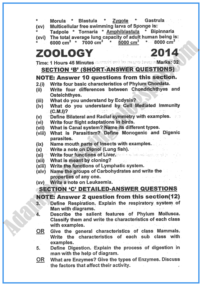 Zoology-2014-past-year-paper-class-xi