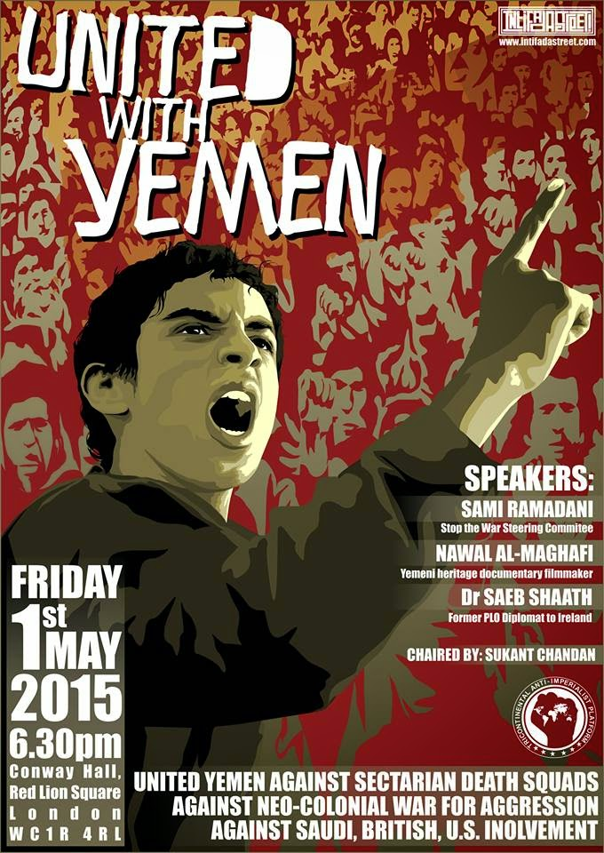 Public event: UNITED WITH YEMEN RESISTING NEO-COLONIAL WAR