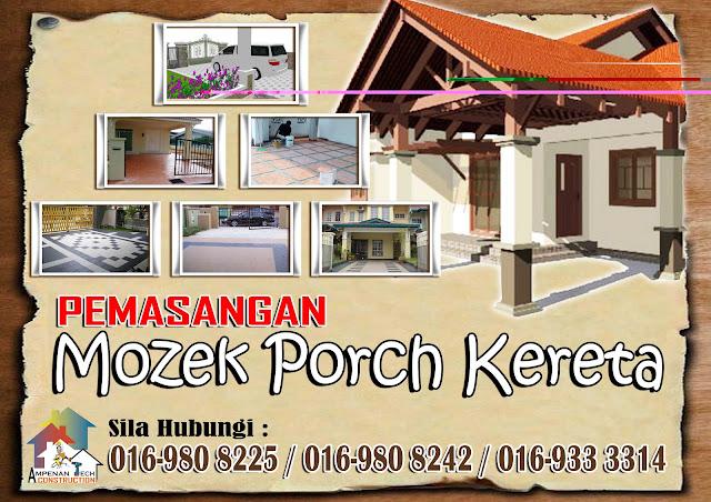 Hiasan Tile Porch   Joy Studio Design Gallery - Best Design