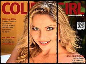 Renata BBB12 na Colirio Girl