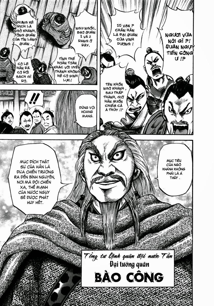 Kingdom - Vương Giả Thiên Hạ Chapter 52 page 9 - IZTruyenTranh.com