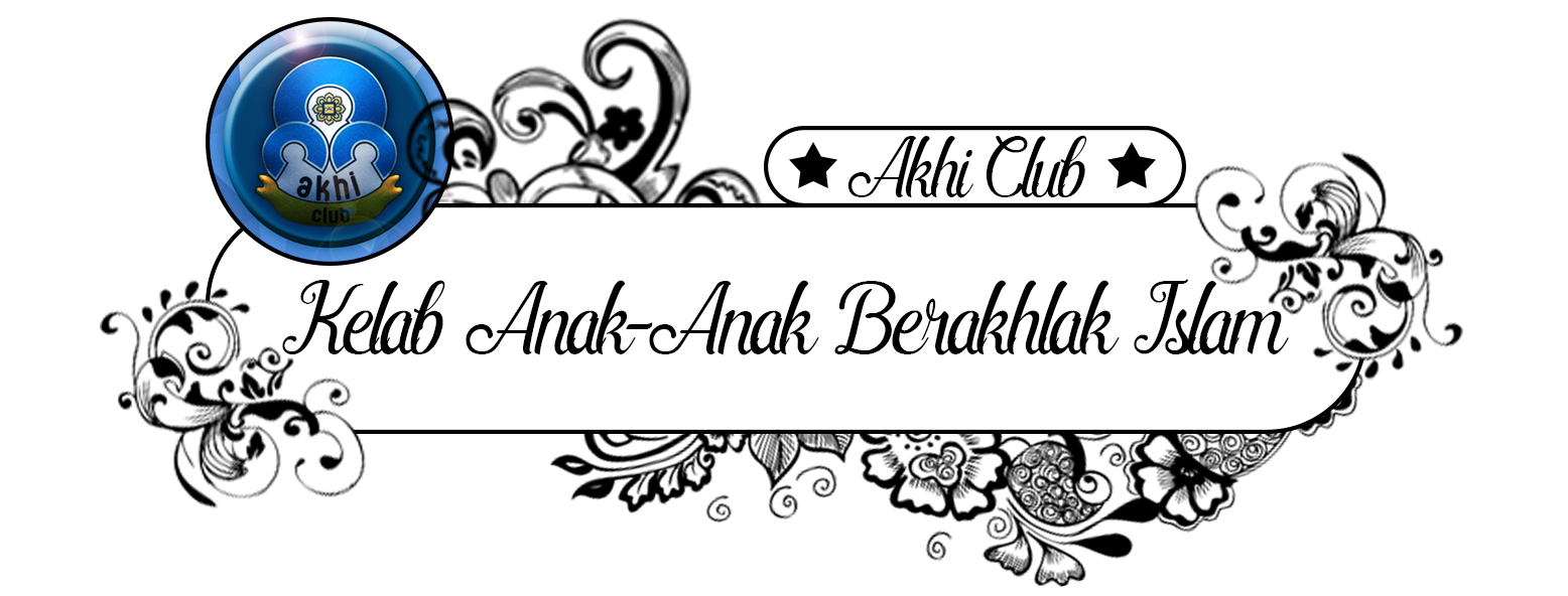 AKHI CLUB IIUM