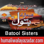http://www.nohaypk.com/2015/10/batool-sisters-nohay-2016.html