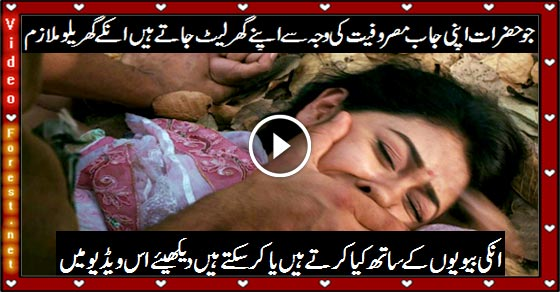 Female House Owner killed by Housekeeper in Karachi