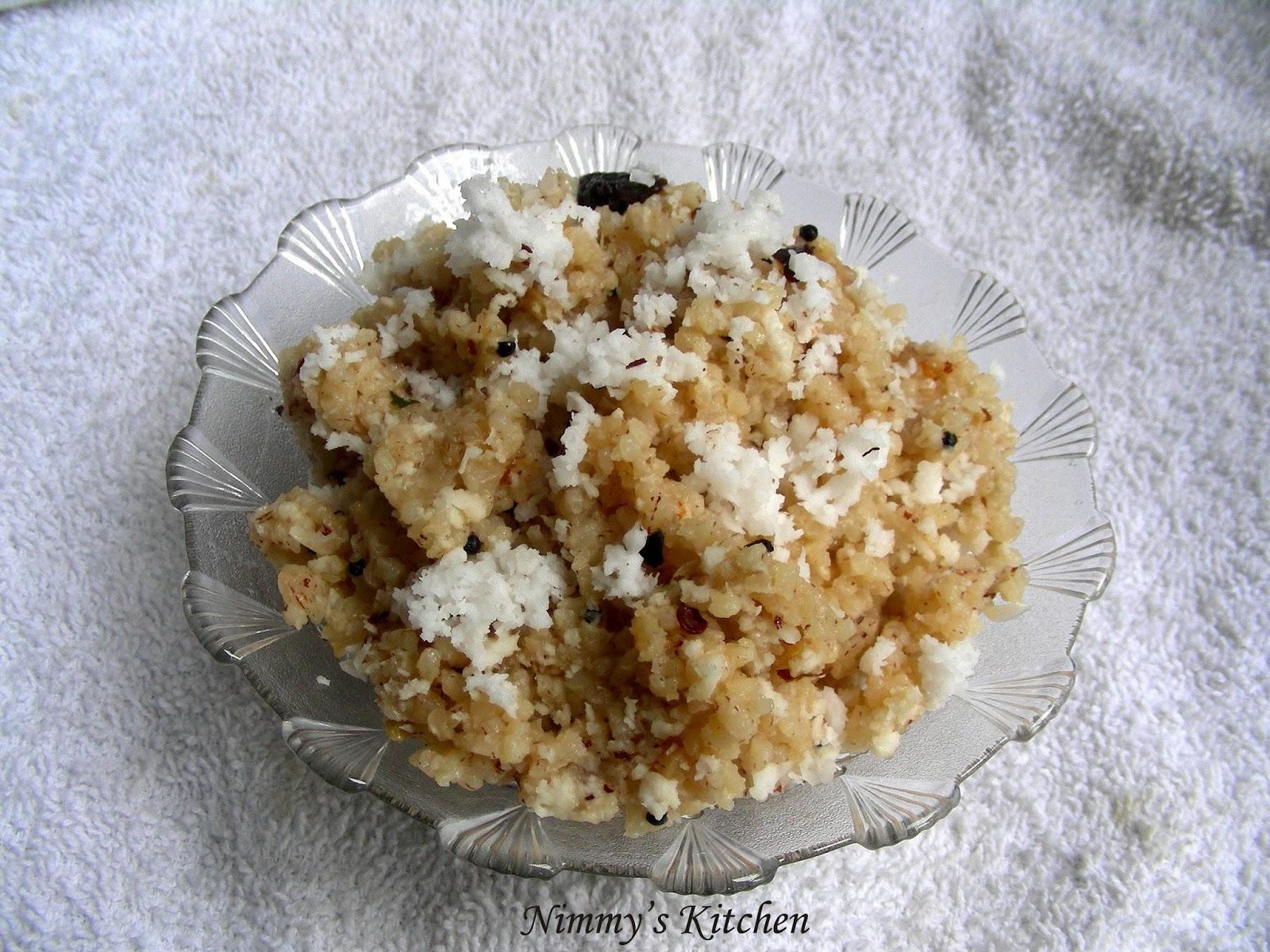 Nimmy's Kitchen: Broken Matta Rice Upma