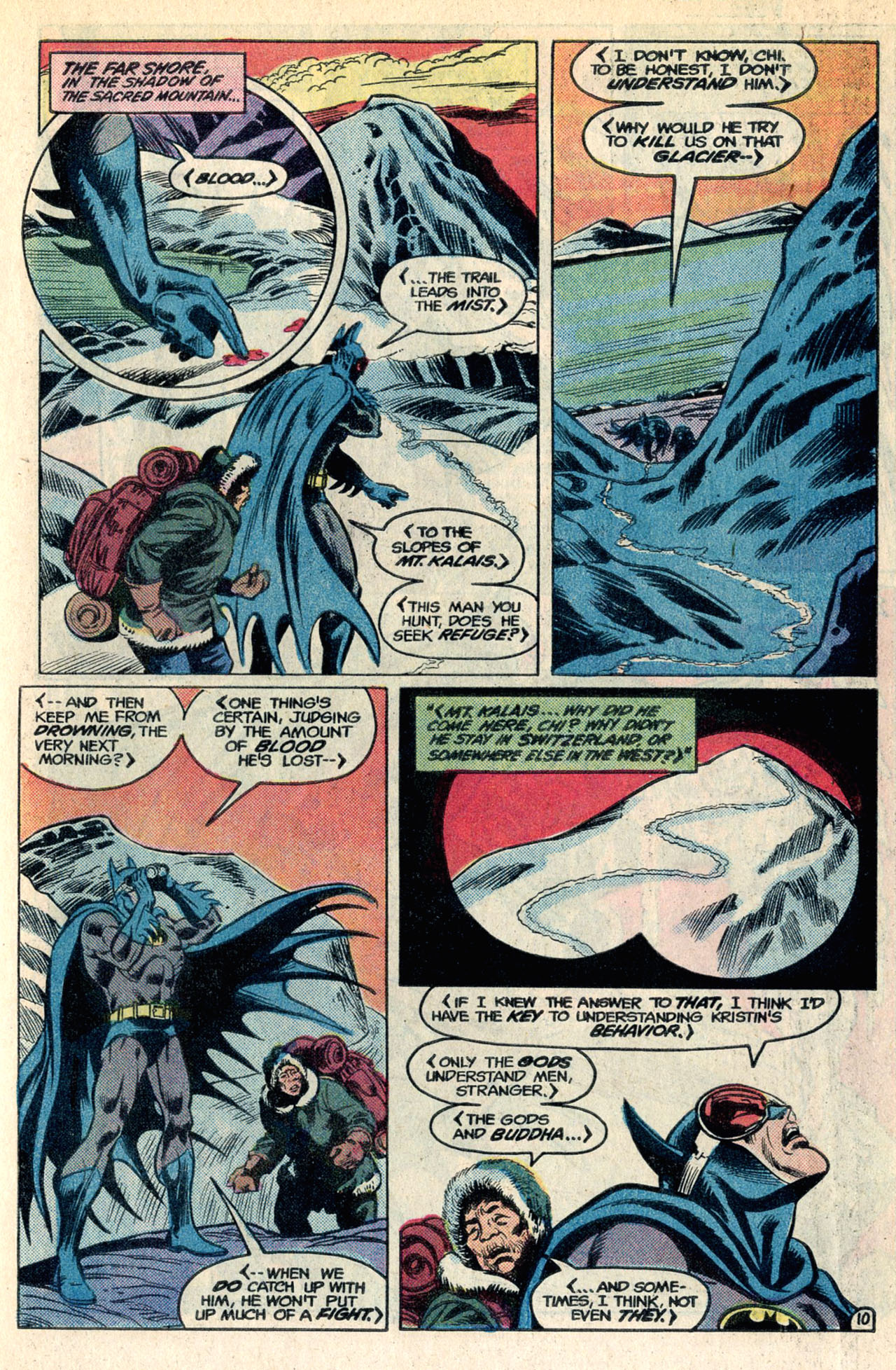 Detective Comics (1937) Issue #522 Page 15