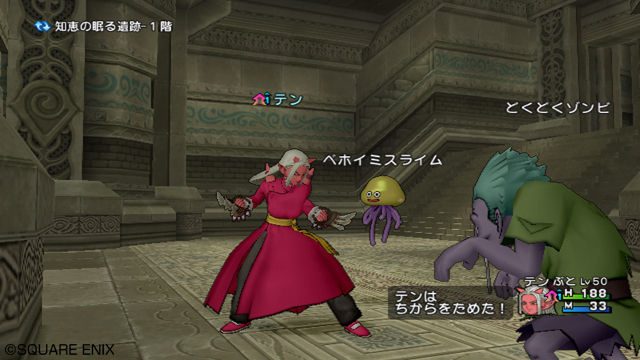 DragonQuestX ... file problem with Microsoft's Official Windows 7 USB/DVD Download Tool