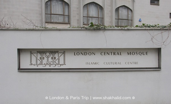 premium beautiful - London Central Mosque 1