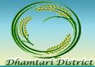 Chhattisgarh-Dhamtari-Fourth-Class-Peon-Jobs-Careers-Vacancy-2016-17-18