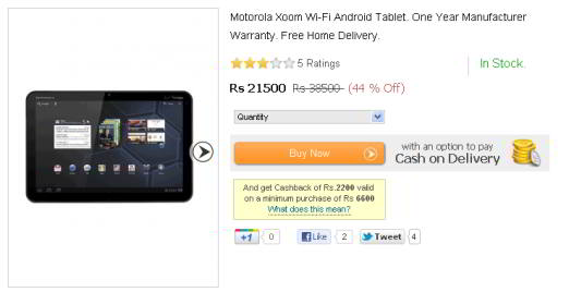 buy motorola xoom